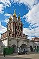 0081 - Moskau 2015 - Neues Jungfrauenkloster (26125033070).jpg