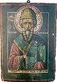 01 Saint Spyridon Icon from Saint Paraskevi Church in Langadas.jpg