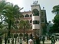 05122009 Hazrat Shahjalal Majar Sylhet photo1 Ranadipam Basu.jpg