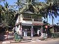0516 Irgendwo zwischen Cabo di Rama und Agonda 2006-02-14 14-46-26 (10543698614).jpg