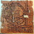 0600 Schutzamulett mit Dartsellung eines Uroboros anagoria.JPG