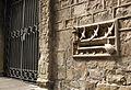 078 Bústia de ca l'Ardiaca, de Domènech i Montaner.jpg