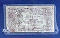 1000 rupiah (PMR; obverse), Bengkulu Museum, 2015-04-19.jpg
