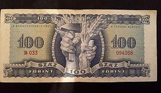 Banknotes of the Hungarian forint - Image: 100 forint 1946 hátlapi kép
