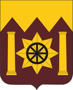 10th Transportation Battalion (United States) - Image: 10 Trans Bn Co A