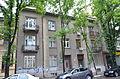 11 Franka Street, Ivano-Frankivsk 01.JPG