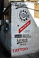 12 Bar club corner.jpg