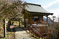 140322 Mt Unzen Mt Myokendake Nagasaki pref Japan04s3.jpg