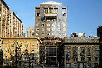 Nihon University - Nihon University Casals Hall