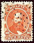 1866 10R Brazil Pedro II Yv23 Mi23.jpg