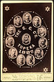 1887 Topeka Golden Giants.jpg