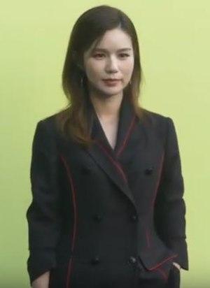 Sung Yu Ri - Wikipedia, la enciclopedia libre
