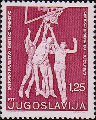 1970 FIBA World Championship - Image: 1970 FIBA World Championship stamp of Yugoslavia