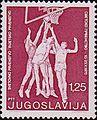 1970 FIBA World Championship stamp of Yugoslavia.jpg