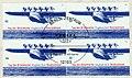 2004-sonderstempel-tag-der-briefmarke.JPG