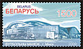 2009. Stamp of Belarus 39-2009-11-23-m-1.jpg