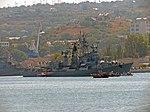 2013-08-26 Севастополь. Большой противолодочный корабль «Сметливый» (1).jpg