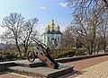 2014 Екатерининская церковь Чернигов Украина.jpg