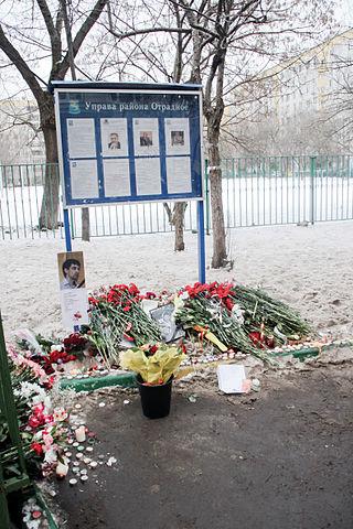 2014 Moscow school shooting