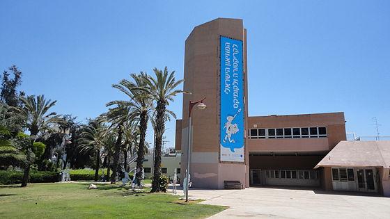 israeli cartoon museum, comics museum