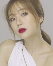 Baek Jin Hee Wikipedia
