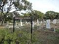 2019-06-29 1259 Toodyay Cemetery Catholic section B.jpg