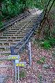 2019 Un Escalier du Shueiduei parc.jpg