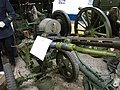 20 mm Madsen anti-aircraft gun 3.JPG