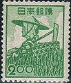 2Yen stamp in 1948.JPG