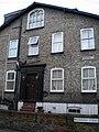 35 Tilehurst Road, Reading - geograph.org.uk - 1770102.jpg