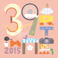 39art2015 icon-300x300.png