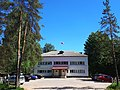 452. Toksovo. Building of the Administration.jpg