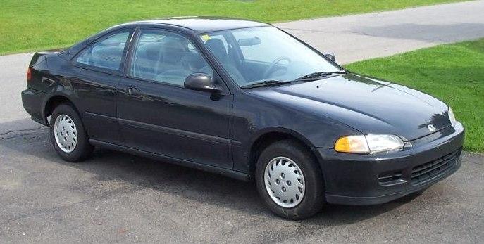5th-gen Honda Civic Coupe