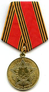 """Jubilee Medal """"60 Years of Victory in the Great Patriotic War 1941–1945"""" commemorative medal of several post-Soviet countries"""