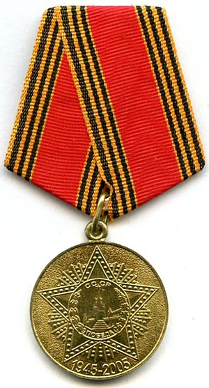"""Jubilee Medal """"60 Years of Victory in the Great Patriotic War 1941–1945"""" - Image: 60 Years of Victory in the Great Patriotic War obverse"""
