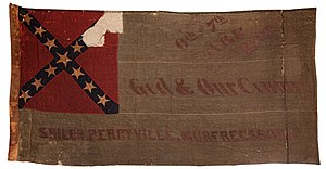6th Arkansas Infantry Regiment - Image: 6th & 7th Arkansas Infantry Flag