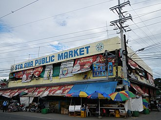 Santa Ana, Pampanga - Image: 7Pampangajf