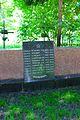 80-389-0065 Київ, Солом'янська пл., Братська могила воїнів Радянської армії, що загинули в роки Великої Вітчизняної війни.jpg