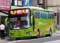 872-U3 都會之星 9028路 新店→坪林→羅東→蘇澳 捷運大坪林站(北新) 20170907.jpg
