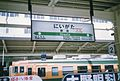 910225新潟img017.jpg