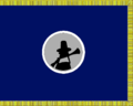 94th Regional Support Command 1968-1991.png