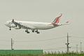 A340-311(4R-ADA) landing @NRT RJAA (2725685338).jpg