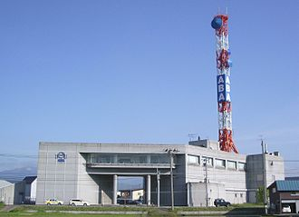 Asahi Broadcasting Aomori - Asahi Broadcasting Aomori