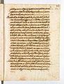 AGAD Itinerariusz legata papieskiego Henryka Gaetano spisany przez Giovanniego Paolo Mucante - 0057.JPG