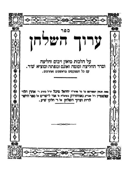 File:AHS EE7 (155-178).djvu