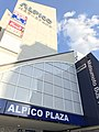 ALPICO PLAZA (1st STAGE ver.).jpg