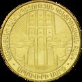 AM-2012-50dram-Armavir.png