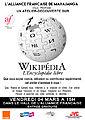 ATELIER Wikipedia.jpg