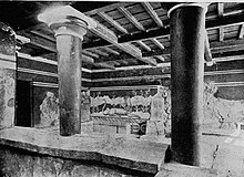 Minoan columns, wider at the top than the base