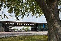 Aanzicht Poortgebouw Kromhout Kazerne.jpg